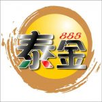 泰金888會員合作夥伴-泰金888代理