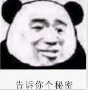九州娛樂驚傳詐騙?-大發網