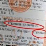 大發網nba單關投注贏大獎-贏玖九