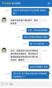 九州娛樂詐騙懶人包