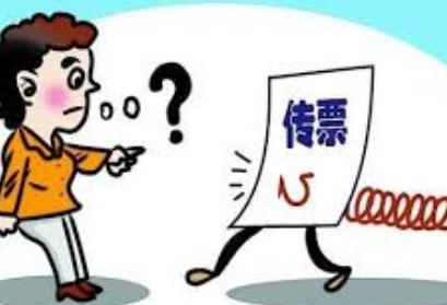 九州娛樂轉型為leo娛樂城?玩家恐收傳票